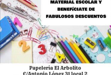 PAPELERIA EL ARBOLITO